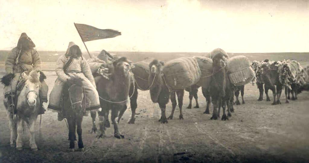 Mongolia public domain image